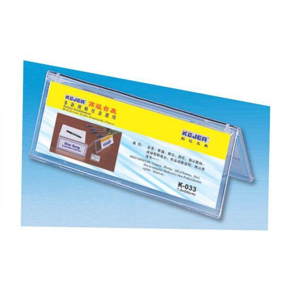 Ecuson nume pentru birou, 72 x 200mm, KEJEA - transparent