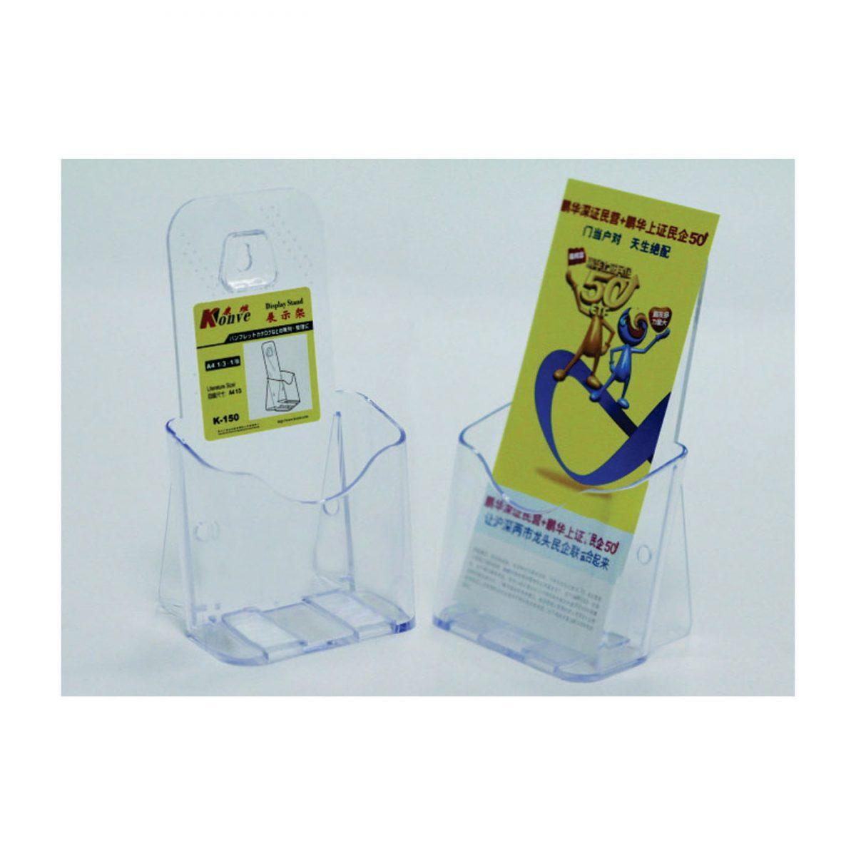 Display plastic pentru pliante, 1 x 1/3A4, KEJEA - transparent