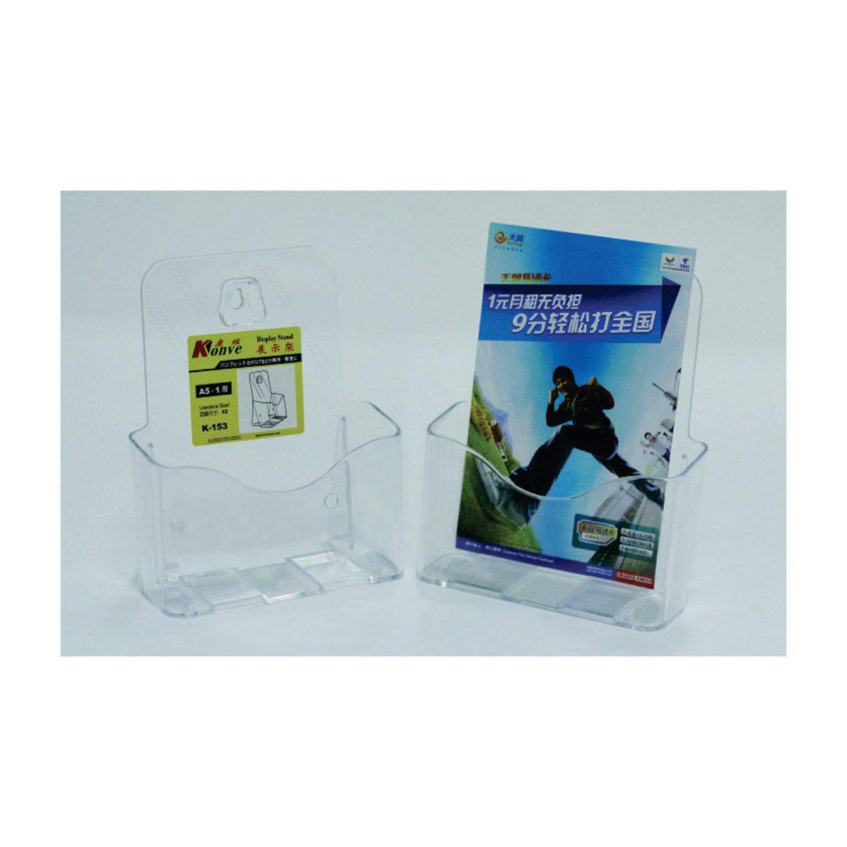 Display plastic pentru pliante, 1 x A5, KEJEA - transparent