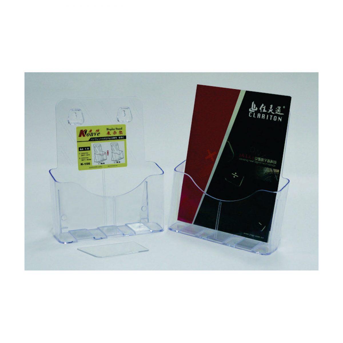 Display plastic pentru pliante, 1 x A4-portrait, KEJEA - transparent
