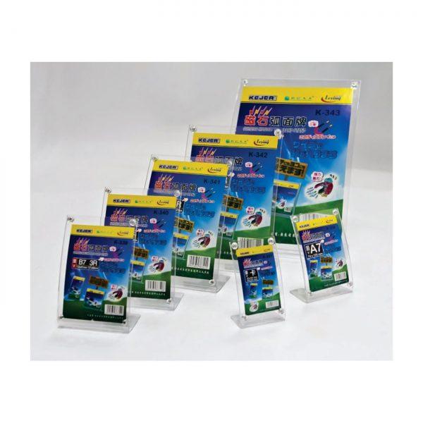 Display plastic cu magneti, pentru pliante, forma curbata, A4-portrait (210 x 297mm), KEJEA -transp