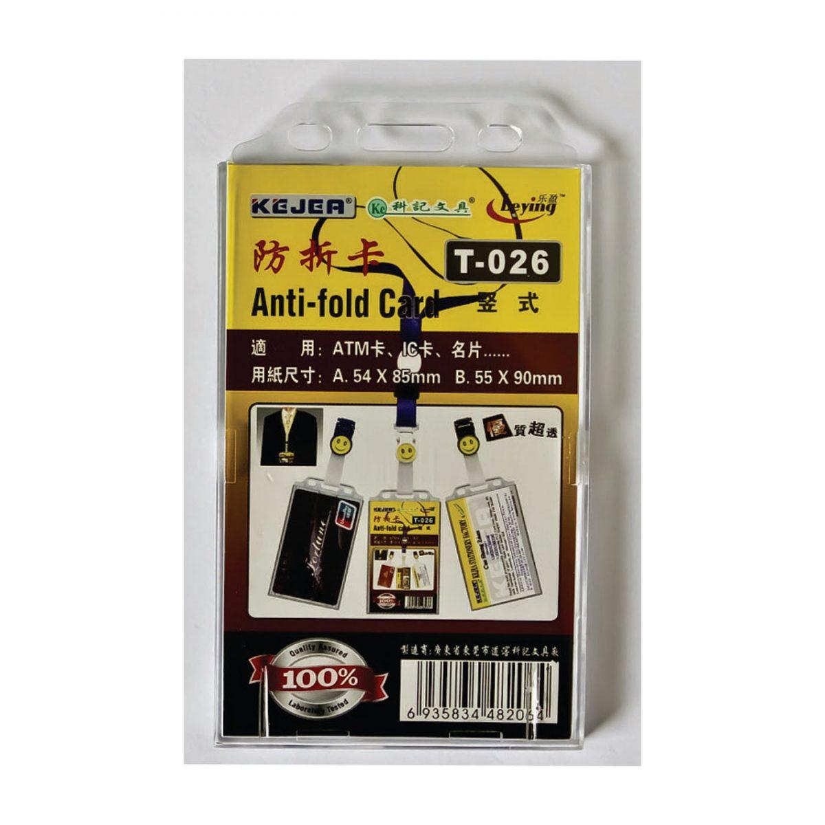 Suport pentru carduri, 54 x 85mm, vertical, 5 buc, KEJEA, transparent
