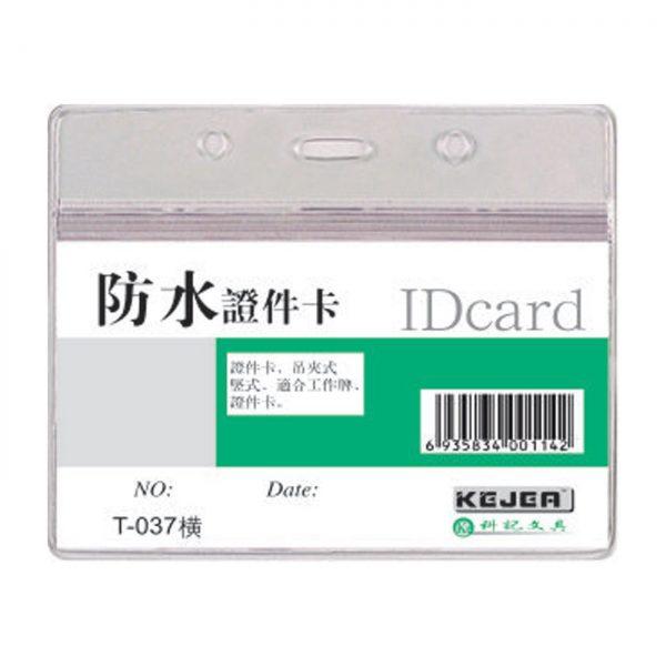 Suport orizontal pentru ID carduri, 95 x 58mm, orizontal, 10 buc/set, cu fermoar, KEJEA - cristal