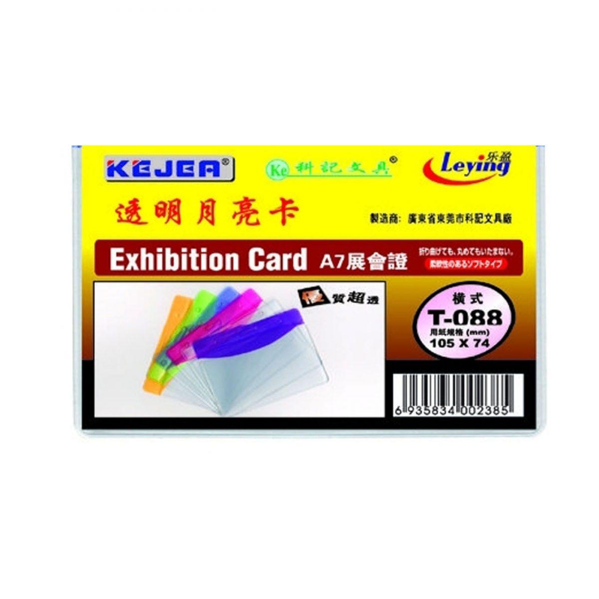 Suport orizontal pentru ID carduri, 105 x 74mm, orizontal, 10 buc/set, KEJEA - margine transp. color