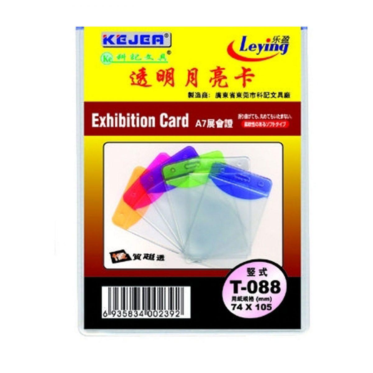 Suport vertical pentru ID carduri, 74 x 105mm, vertical, 10 buc/set, KEJEA - margine transp. color