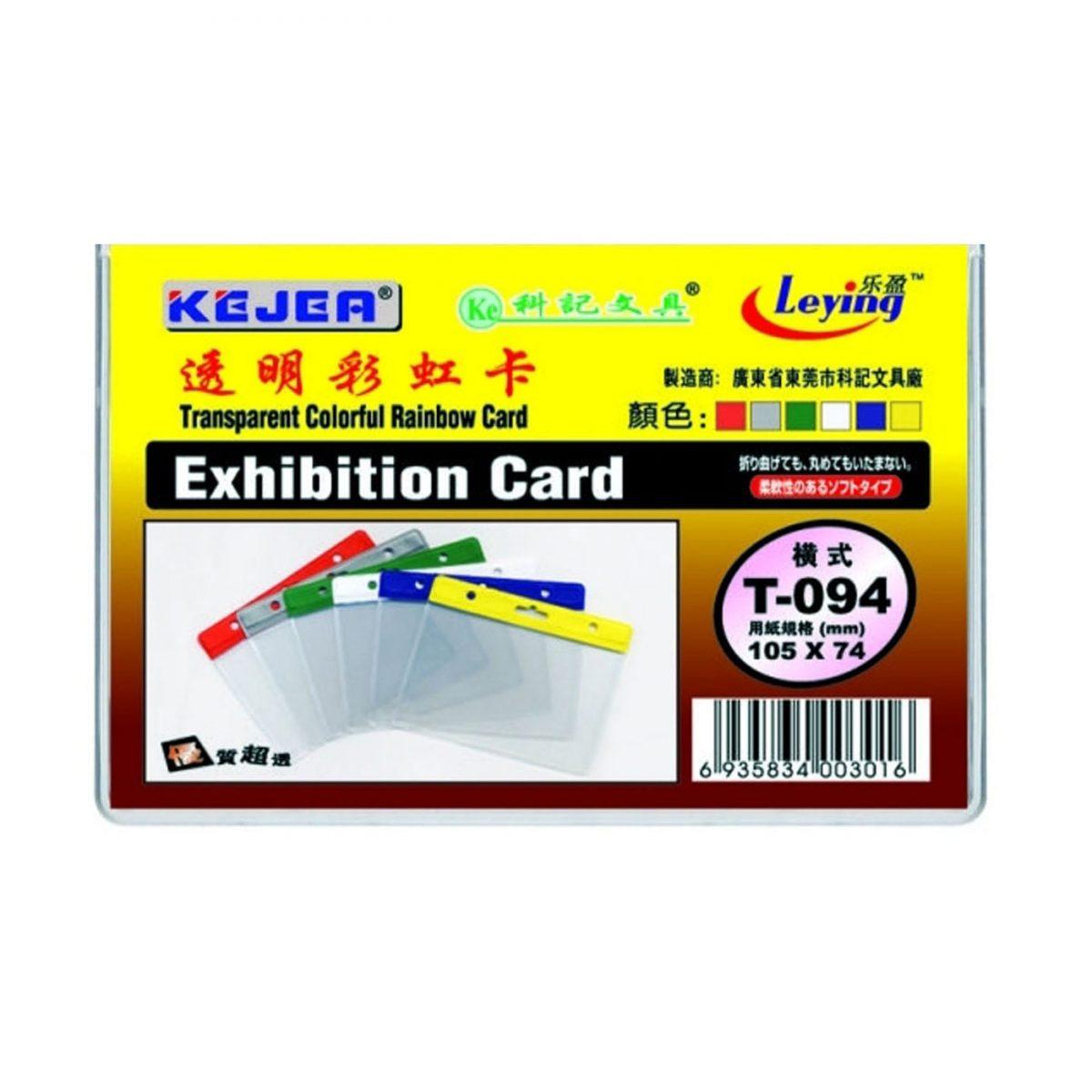 Buzunar PVC pentru ID carduri, 105 x 74mm, orizontal, 10 buc/set, KEJEA - margine color