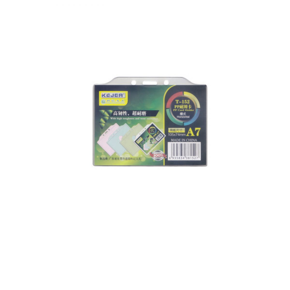 Suport carduri orizontal, 105x74 mm KEJEA T-152H, 10 buc/set