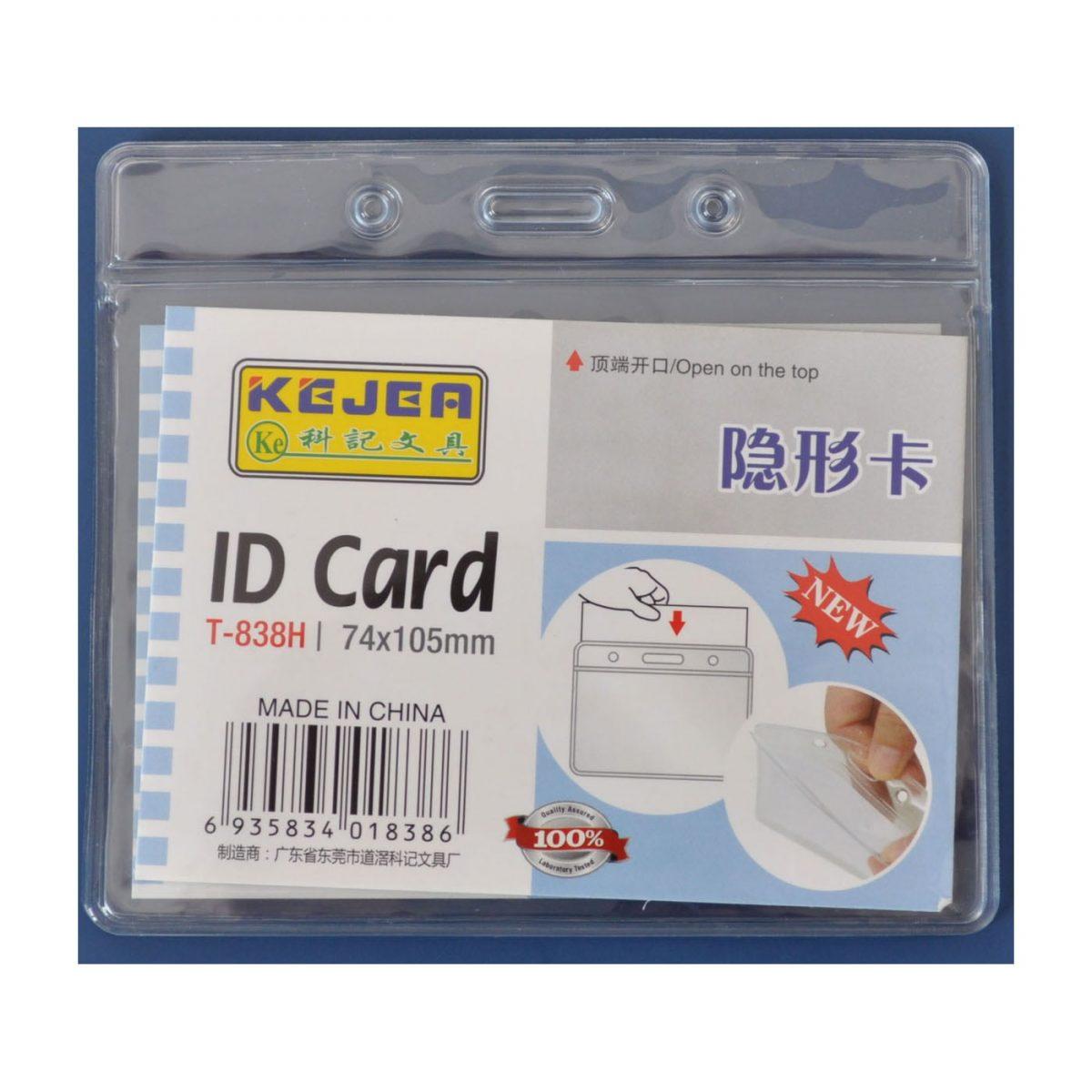 Buzunar PVC pentru ID carduri, 105 x 74mm, orizontal, 10 buc/set, KEJEA - cristal