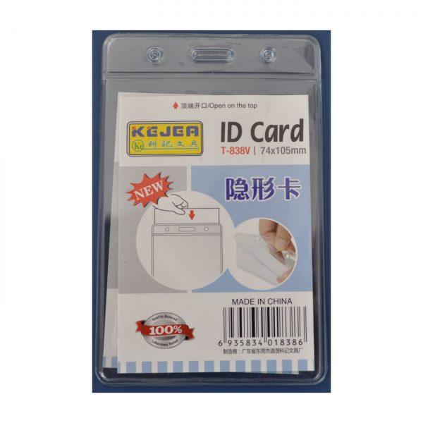 Buzunar PVC pentru ID carduri, 74 x 105 mm, vertical, 10 buc/set, KEJEA - cristal