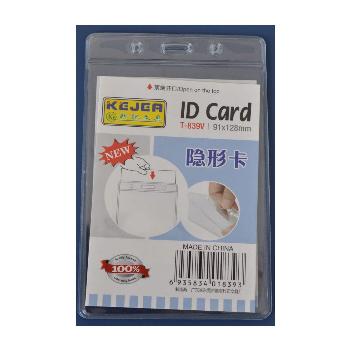 Buzunar PVC pentru ID carduri, 128 x 91 mm, vertical, 10 buc/set, KEJEA - cristal