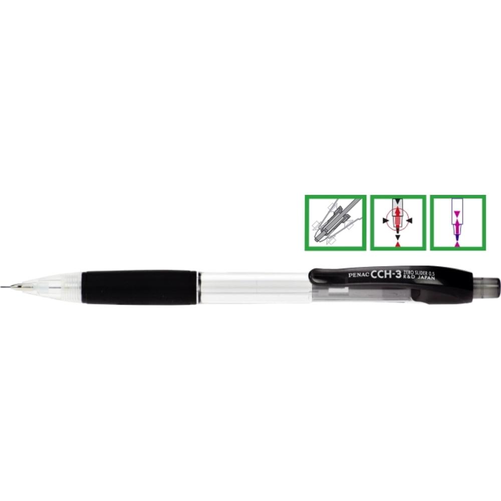 Creion mecanic PENAC CCH-3 rubber grip 0.7mm