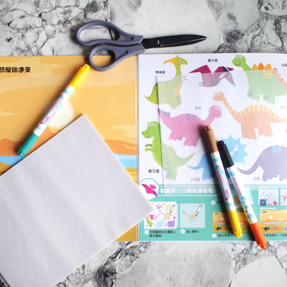 "Carte de colorat educativa Stick""n Tracing Work Book - Jurassic World"