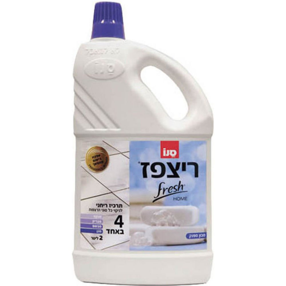 Detergent pardoseli Sano Floor Fresh, 2l