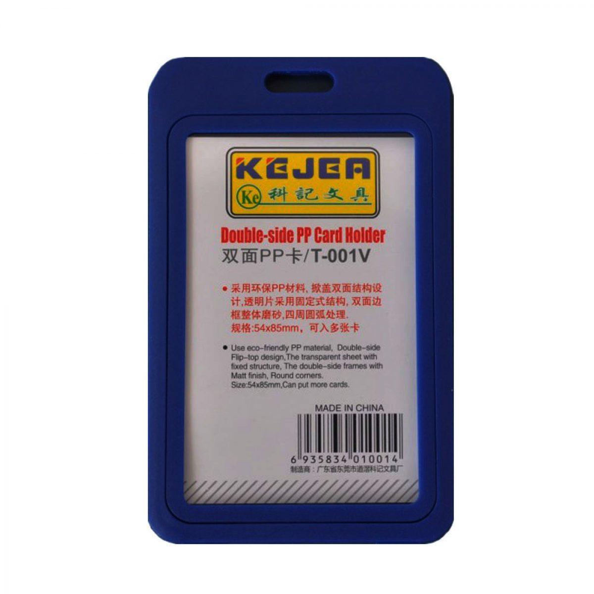 Suport carduri vertical, 54x85 mm KEJEA T-001V, 5 buc/set
